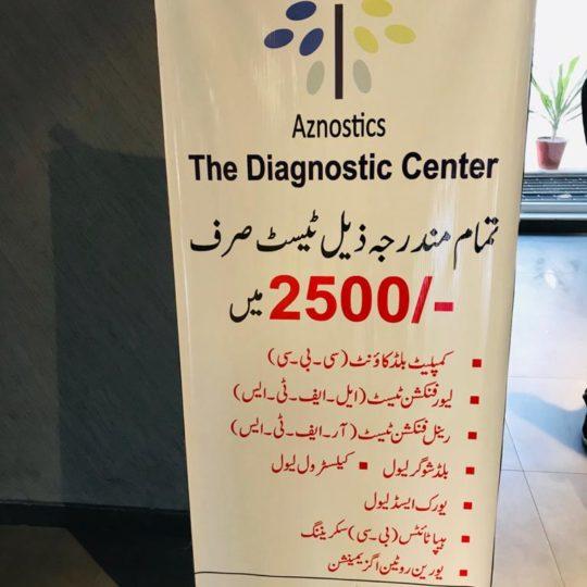 aznostics test price
